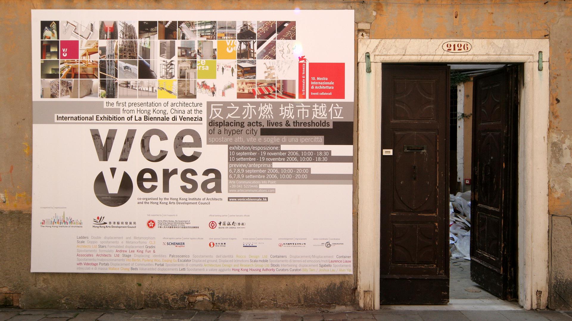威尼斯双年展